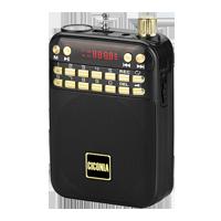 ハンズフリー拡声器 K268BK